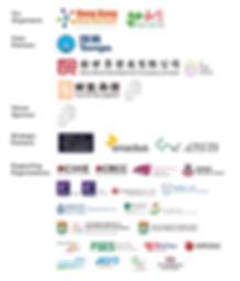logos_updates.jpg