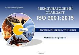 Вариант обложки 6.jpg