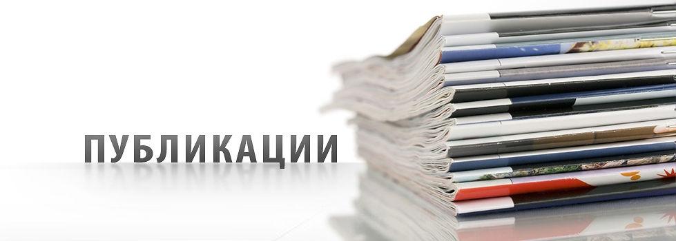 publications_tmp_0.jpg