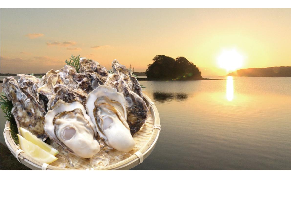 牡蠣風景大
