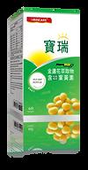 new產品圖-胺酸葉黃素壓縮.png