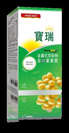 寶瑞精氨酸葉黃素