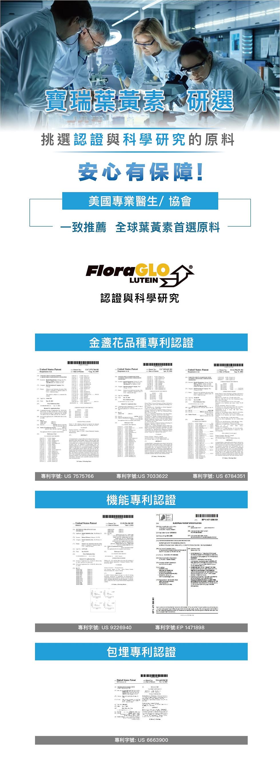單方page2_專利證書.jpg