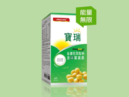 寶瑞 精氨酸+葉黃素