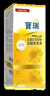 new產品圖-單方葉黃素壓縮.png