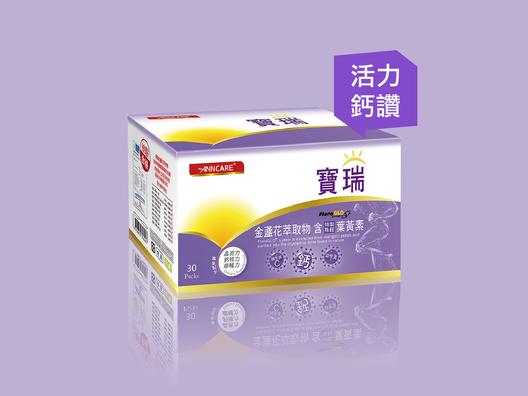 寶瑞 酵素鈣+葉黃素