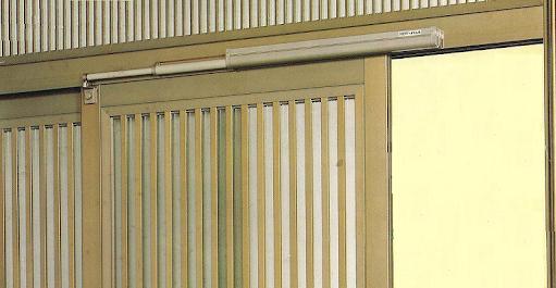 NIKAWA Sliding Door Closer