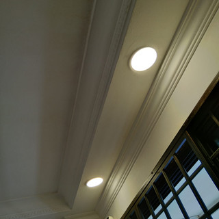 Change Existing Fluorescent To LED Down Light