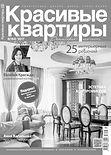 наши публикации в журналах