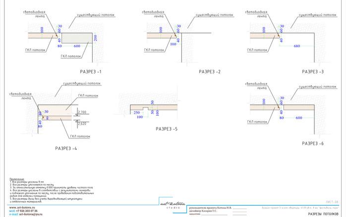 Alb_FP-02-8.jpg