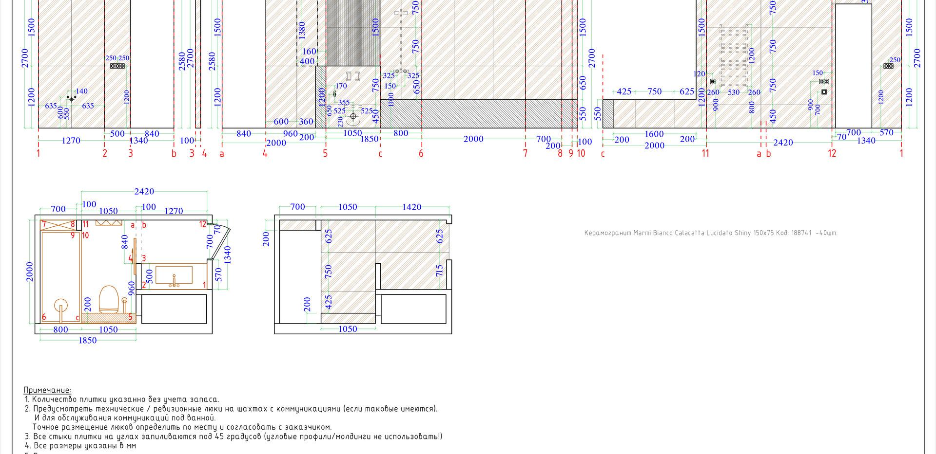 Alb_FP-02-14.jpg