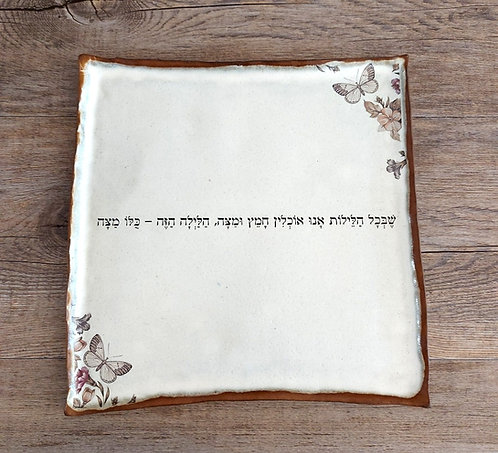 Handmade ceramic Pesach (Passover) Matzo plate by Miller's Pottery Australia
