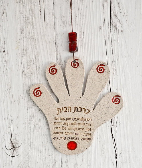 handmade ceramic hamsa