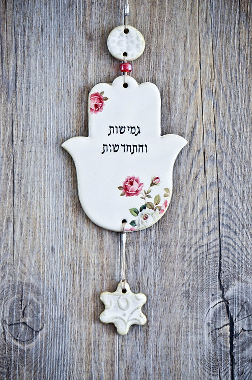 Handmade ceramic Hamsa Judaica by Miller's Pottery Australia