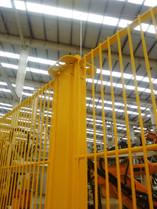 Reja Deacero Amarilla
