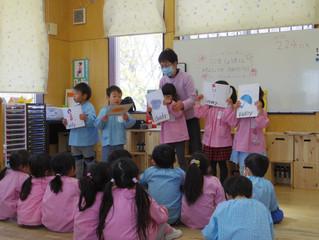 英語教室スタート!!!