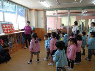 英語教室開始!!!