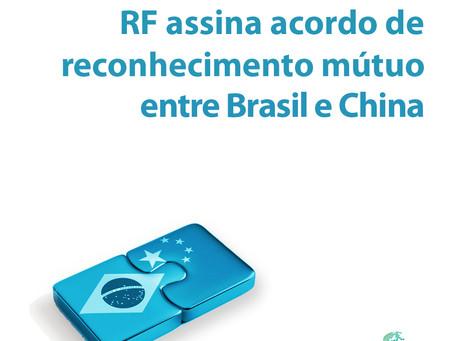 Reconhecimento mútuo Brasil e China