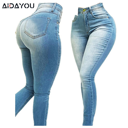 Womens Stretchy High Waisted Jeans Big Butt Hips Jean Denim Pants Pull Up Elasti