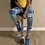 Thumbnail: Tsuretobe Ripped Jeans for Women Clothes High Waisted Jeans Plus Size Jeans