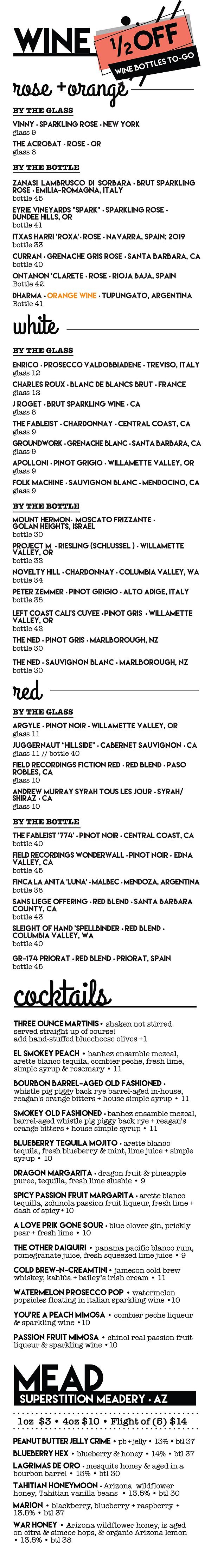 Wine&CocktailList_QRCode.png