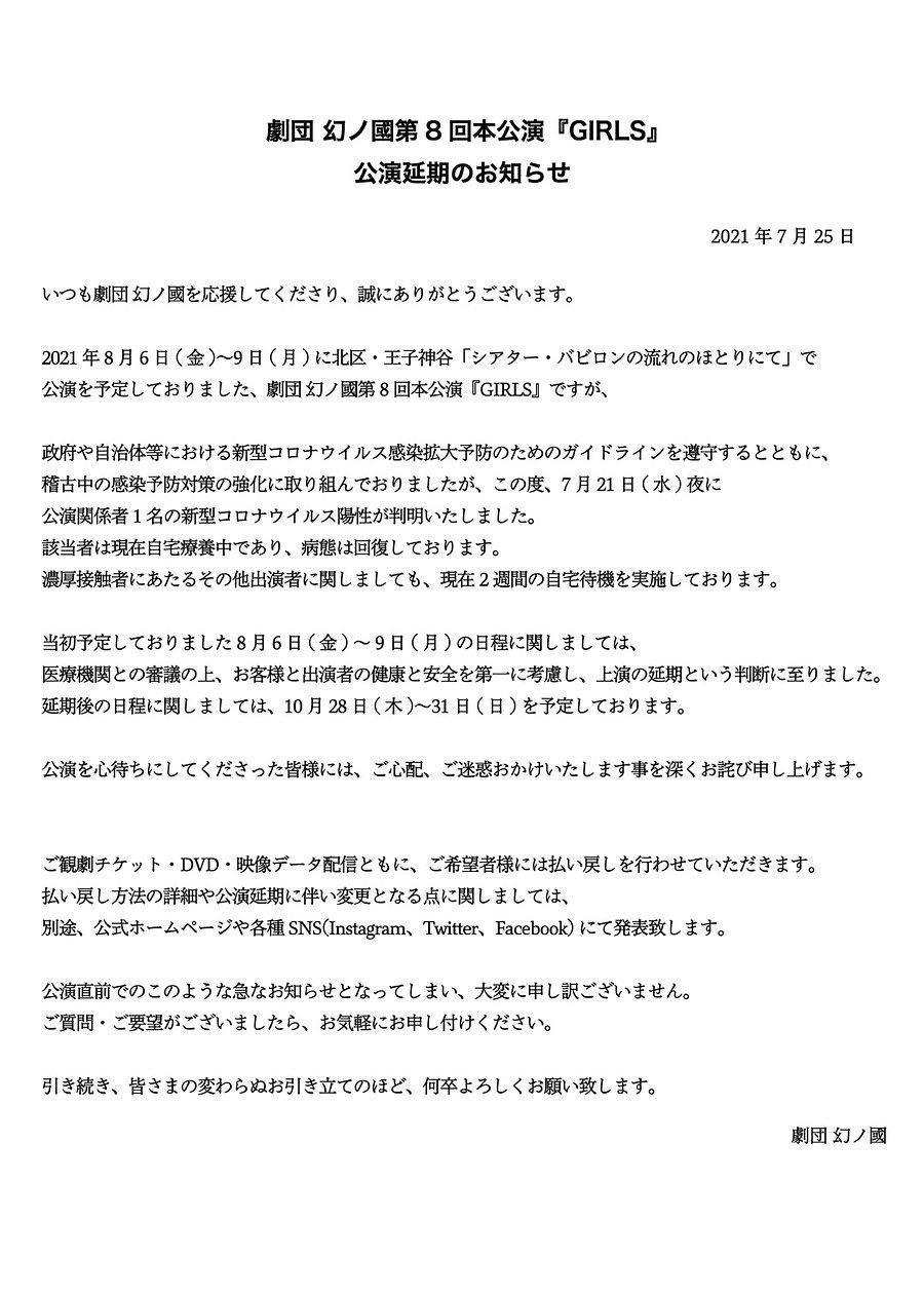 S__84942997.jpg