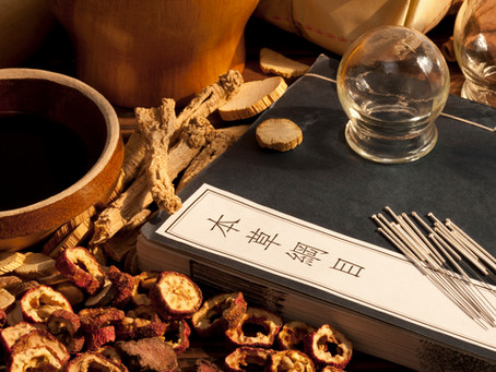 Know Nothing About Chinese Medicine? This is what you need to know.