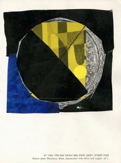 Untitled (Festive plate1)