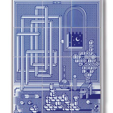 'United' Screen printing on ceramic tile