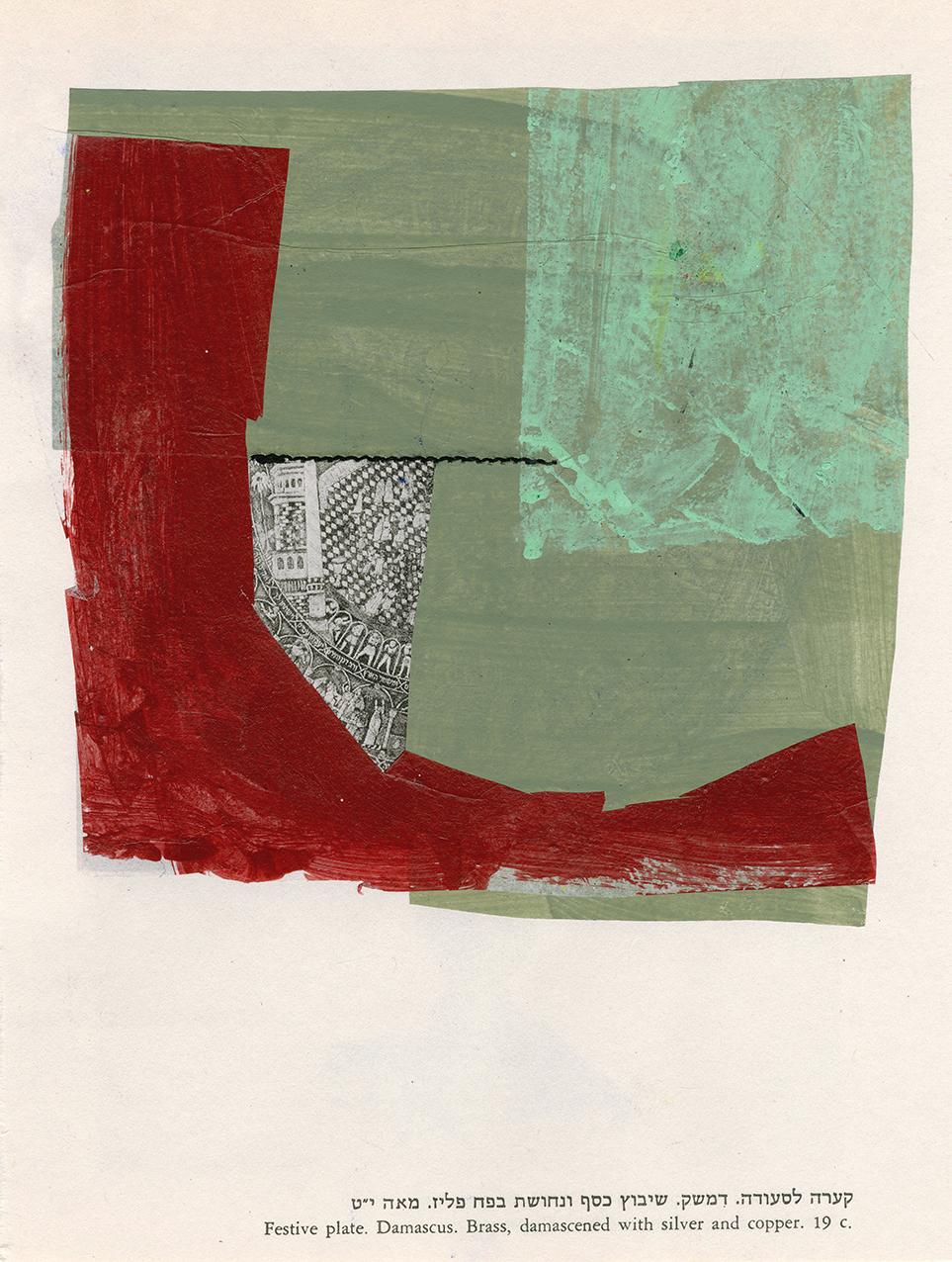 Untitled (Festive plate 2)