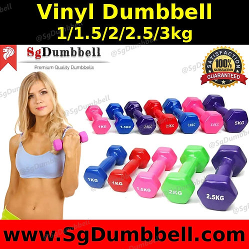 Vinyl dumbbell (sold in pairs)