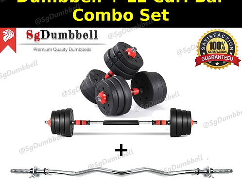 20KG Dumbbell-Barbell EZ curl bar combo