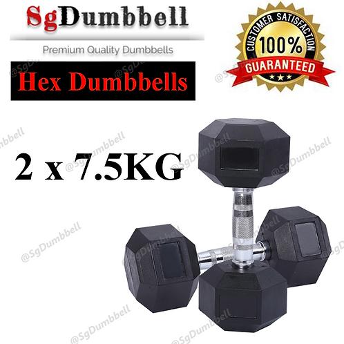 [PAIR] 7.5KG Rubberised Hexagonal Dumbbells