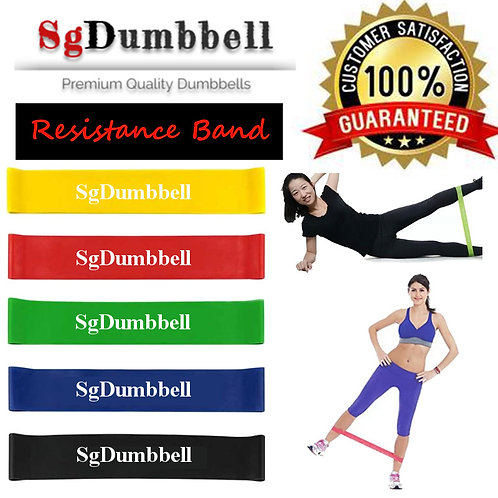 [Set of 5] Loop resistance bands