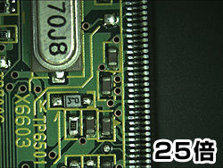 工具3マイクロスコープ2.jpg