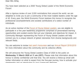 أعضاء المنتدى الإقتصادي العالمي 2020