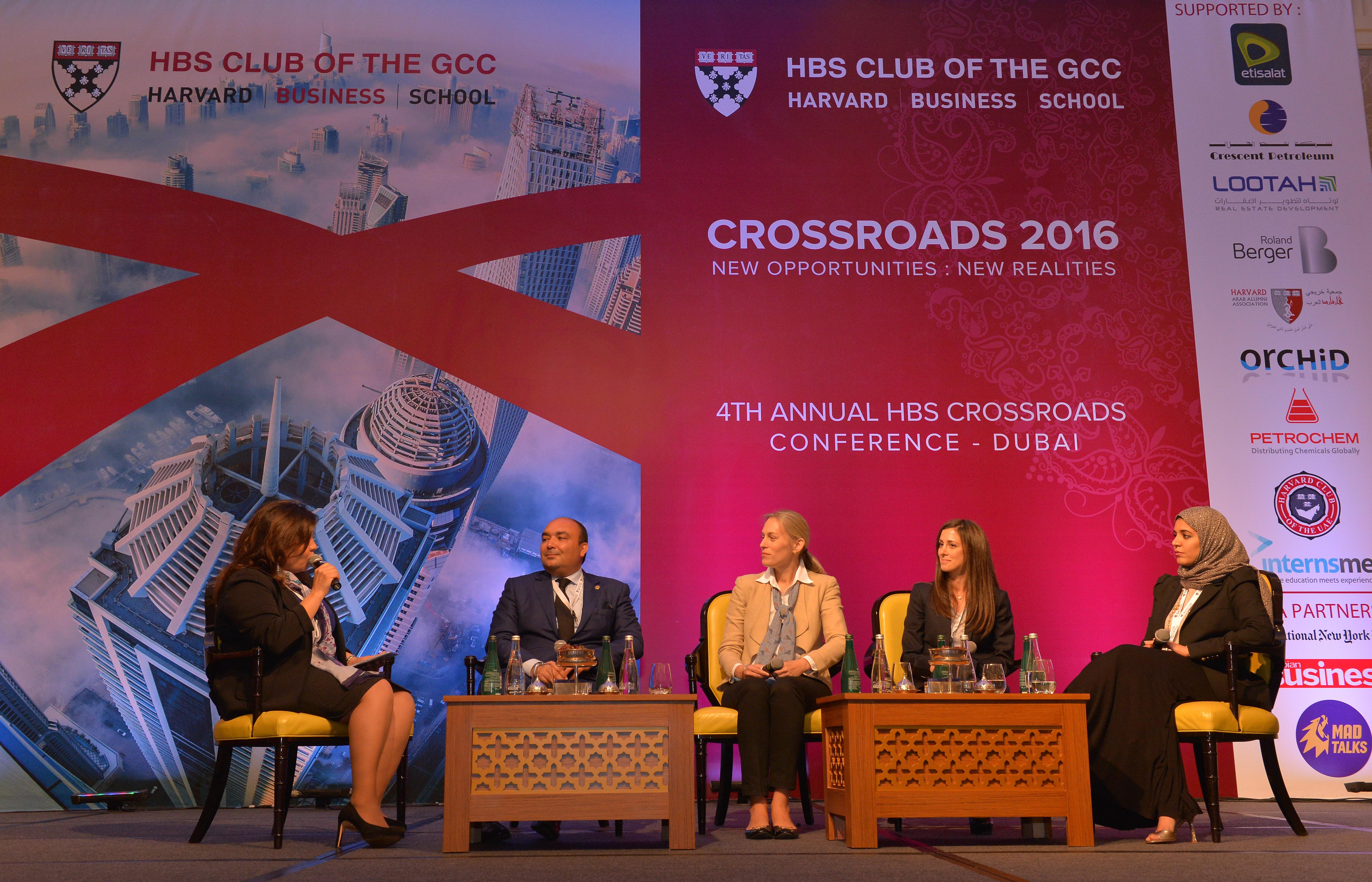 HBS Crossroads 2016