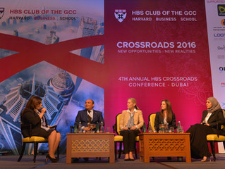 Impression on Harvard Business School crossroads conference 2016