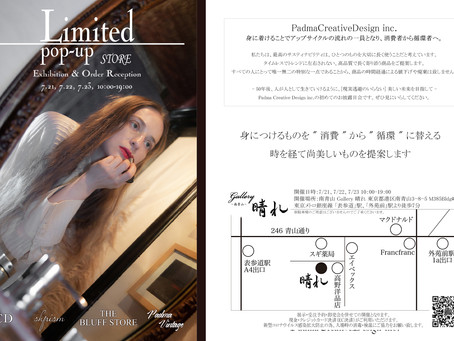 PadmaCreativeDesign inc.  Limited Pop-up store in 南青山Gallery晴れ 当社初となる展示会&ポップアップイベントを開催