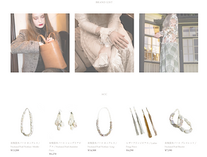Screenshot_2021-03-11 boutique to C.png