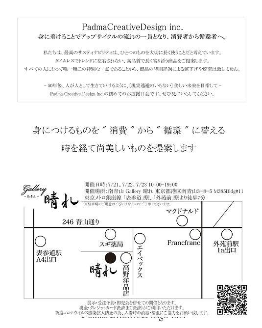 ネット用3.jpg