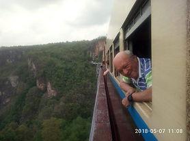 רכבת.jpg
