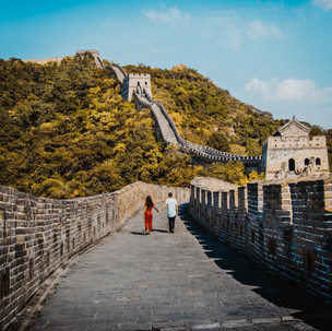 Take me to the Great Wall.