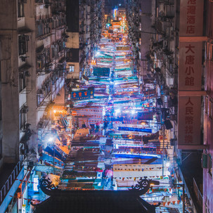 Hong Kong, city of ligths.