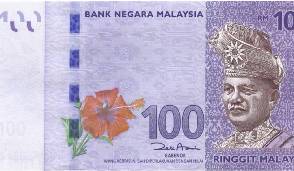 Financials in Malaysia