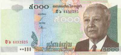 Financials in Cambodia