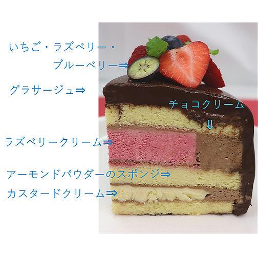 チョコケーキ6.jpg