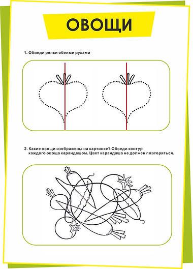Тренировка для мозга-3.jpg