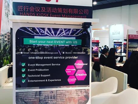 Hands Kiosk at IT&CM Shanghai