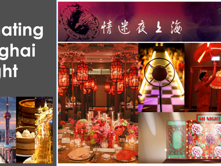 New Theme Event Inspiration - Fascinating Shanghai Night